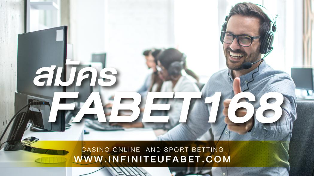 สมัคร FABET168
